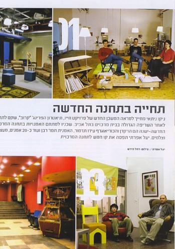 Shament Magazine